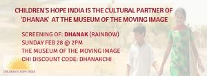 Dhanak Screening