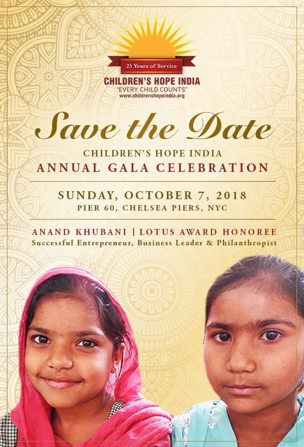 Annual Gala 2018